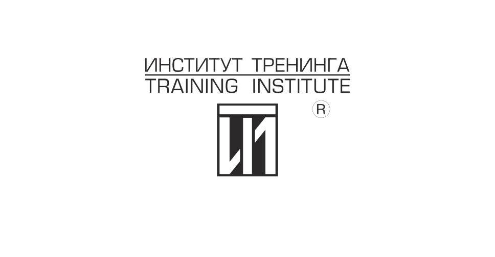 (c) Training-institute.ru
