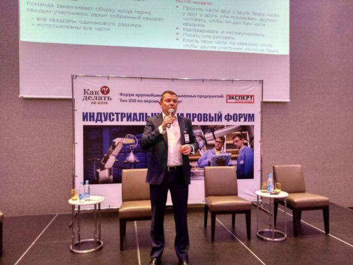 Владислав Смилевский выступил на Индустриальном Кадровом Форуме