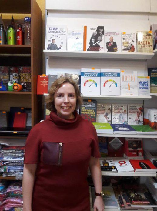 Зоя Стрелкова написала книгу «Генераторы прибыли. Ваш бизнес может больше».